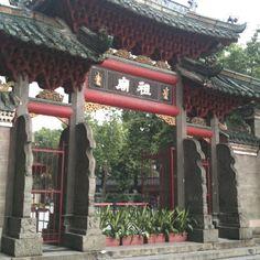 Zu Temple, Foshan China