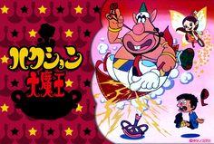 日本アニメ名曲劇場 - 教えて!TOSHIさん:ブログ版