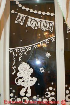 Вытынанки для оформления окон к праздникам. Воспитателям детских садов, школьным учителям и педагогам - Маам.ру