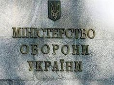 Минобороны нужно в два раза больше средств чем выделено в бюджете - Fakty.ua