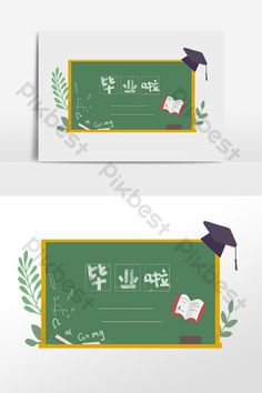 Blackboard Drawing, Teachers Day Poster, Image File Formats, Teachers' Day, Blackboards, Sign Design, Vector Design, Hand Drawn, How To Draw Hands
