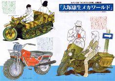 Studio Ghibli, Lupin III, Zenigata Kouichi, Mine Fujiko