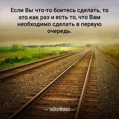14:00 Безопасность  (фото — instagram.com/_gigantika_) #безопасность, #сила, #путь, #вера, #tbworker