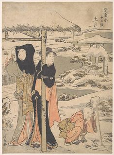 Torii Kiyonaga (Japanese, 1752–1815). A Day in Winter; Two Ladies and a Child in a Garden, Edo period (1615–1868). The Metropolitan Museum of Art, New York. H. O. Havemeyer Collection, Bequest of Mrs. H. O. Havemeyer, 1929 (JP1717)