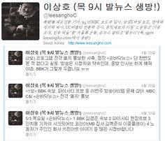 손뉴스를 빼앗긴 이상호 기자, 발뉴스로 돌아오다