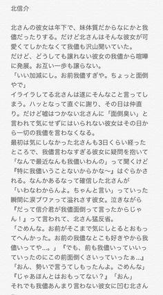 Math Equations, Japanese, Twitter, Japanese Language