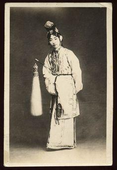 Antique 1930 Mei Lanfang Female Impersonator Opera China Chinese Photograph | eBay