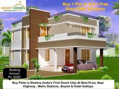 Buy Plots in Dholera Smart City near Airport, highway, metro stations and hotel Gallops at affordable price.  For more information Please visit us: http://www.smart-homes.in/plots-in-dholera/   Or Contact Us : +91 7096961242, +91 7096961244