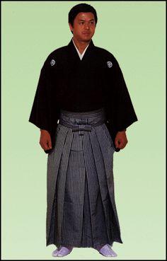 Japanese kimono National costume for men