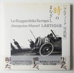 ラルティーグ写真集 時のまなざし | ジャック=アンリ・ラルティーグ Jacques-Henri Lartigue