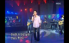 Kim Hyung-joong - She smiles, 김형중 - 그녀가 웃잖아, Music Camp 20040619
