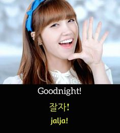 Good Night#korean