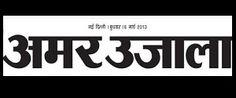 Advertising in Amar Ujala , Faridabad Newspaper in Faridabad