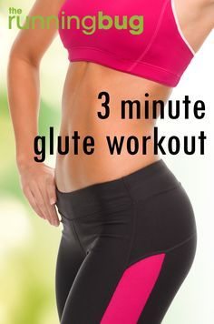 Give this 3 minute glute workout a go and build muscle in no time.