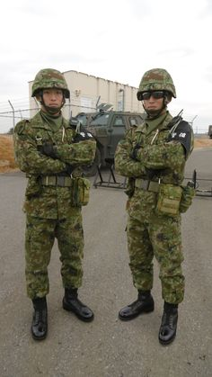 Military Gear, Military Uniforms, Military Special Forces, Toy Soldiers, Asian Men, Camouflage, Army, Japan, Guys
