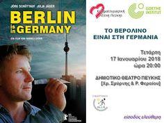Κινηματογραφική Λέσχη Πεύκης: 17-1-2018: «Το Βερολίνο είναι στη Γερμανία» (Berli... Berlin, Germany, Deutsch