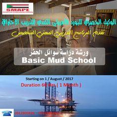 Basic Mud School Training Course