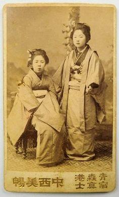 Japanese OLD Photo Oiran Geisha Maiko Woman