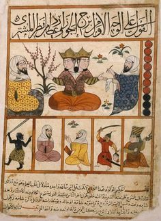"""Reproducción de doce miniaturas persas sobre los signos del Zodiaco. Sus originales pertenecen a un tratado de astrología del siglo IX titulado """"Kitâb al-Mawalid"""", de Abû Ma'shar."""