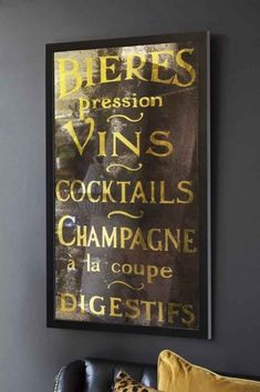 A beautiful antique style mirror that reminds us of a French bistro and is a is a decorative piece with the French words for all of your favourite boozy drinks printed onto the glass - Bieres pression, vins, cocktails, champagne a la coupe, digestifs'. Unique Mirrors, Unique Wall Art, Funky Bathroom, Bathroom Mirrors, Cocktails Champagne, French Typography, Dark Grey Walls, Rockett St George