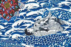 #Exposition Collective, Inside, #Multimédia #Palais de #Tokyo, #Paris #France http://www.artlimited.net/agenda/exposition-collective-inside-photographie-video-installation-sculpture-peinture-palais-tokyo/fr/7582578 @PalaisdeTokyo