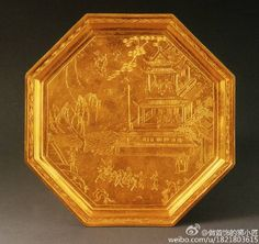 Antique: Traditional Chinese gold octagonal bowl