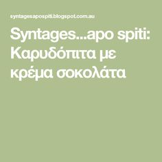 Syntages...apo spiti: Καρυδόπιτα με κρέμα σοκολάτα