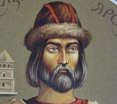 Великий князь Ярослав Мудрий