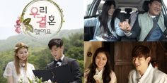 우리 결혼했어요 에피소드 (330) We Got Married Episode 330 [ENG SUB] Online MBC Full Video