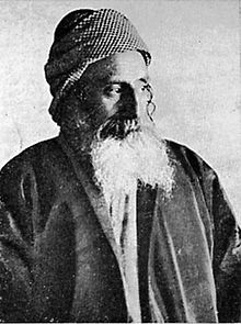 yemeni jews -Mori Yitzḥak, Chief Rabbi of Yemen