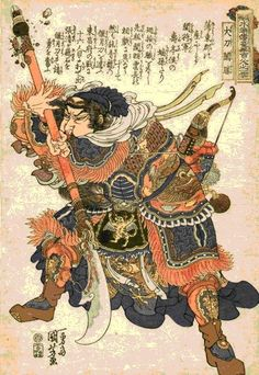 Kuniyoshi Project Japanese name: Daitô Kwanshô Chinese name: Guan Sheng Scene: Daitô Kwanshô, fully armored, using the butt of his enormous glaive to parry stones flung by Botsu-usen Chôsei at the Battle of Tôshôfu Japanese Artwork, Japanese Tattoo Art, Japanese Prints, Chinese Prints, Chinese Art, Guan Yu, Grand Art, Samurai Artwork, Japanese Warrior