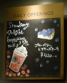 Strawberry Delight Frappuccino, Blueberry rare cheese cake