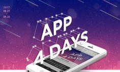 하늘에 별처럼 떠있는 타이틀로 사용하면 좋겟다.   - 8월 앱 4DAYS(8/21~24) | 백화점을 클릭하다. AK 몰 Web Design, Dots Design, Page Design, Event Banner, Web Banner, App Promotion, Coin Market, Isometric Design, Promotional Design