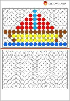 Σύνθεση εικόνας βάρκας με στρογγυλές ψηφίδες