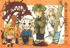 Akatsuki no Yona - Zeno, Shin Ah, Jae-ha and Kija