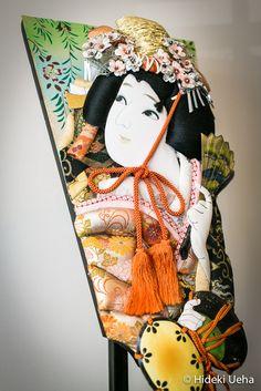 Japanese Hagoita: Decorative New Year's Paddle and Princess  bebeloveokazu.com