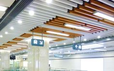 In this project, Prance offers suspended metal ceiling with numerous custom designs Baffle Ceiling, Metal Ceiling, Metro Station, Big Project, Ceiling Design, Ceilings, Blinds, Custom Design, Tube