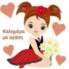 Emoji, Good Morning, Disney Characters, Fictional Characters, Disney Princess, Art, Cartoon, Buen Dia, Art Background