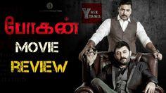 Bogan Review by Ymix Tamil | Jayam Ravi, Arvind Swami, Hansika | Bogan Movie ReviewBogan Review by Ymix Tamil | Jayam Ravi, Arvind Swami, Hansika | Bogan Movie Review Bogan Tamil movie stars Jayam Ravi, Arvind Swamy and Hansika ... ... Check more at http://tamil.swengen.com/bogan-review-by-ymix-tamil-jayam-ravi-arvind-swami-hansika-bogan-movie-review/