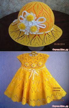 Комплект 'Солнышко' крючком от | <br/>    Crochet
