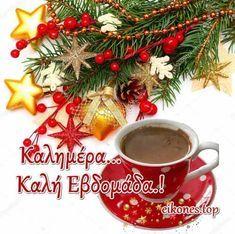 Χριστουγεννιάτικες εικόνες για καλημέρα-καλή εβδομάδα.! - eikones top Good Morning Quotes, Table Decorations, Christmas, Home Decor, Xmas, Decoration Home, Room Decor, Navidad, Noel