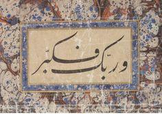 Hamid-Aytaç-33.jpg (846×600)