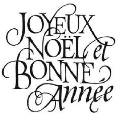 Tampon Caoutchouc - Artemio - Joyeux Noel et Bonne Annee