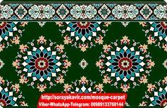Green Mosque Carpet ( Pardis Design ) ; Soraya Kavir Mosque Carpet Manufacturer : Specialist producer of mosque carpets in diverse designs ; #MosqueRugs #PersianPrayerRugs #IranianPrayerRugs #PrayerCarpets #MuslimPrayerCarpet #MasjidPrayerMats #PrayerCarpetRoll #PrayerRoomCarpet #MosqueCarpet #MasjidCarpet #MusallaCarpets #MusallaMasjidCarpets #MosquePrayerMat #MosqueCarpetDesign