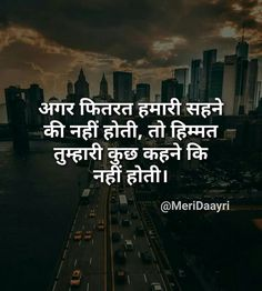 Hindi Quotes Images, Hindi Quotes On Life, Life Quotes, Friendship Quotes, Motivational Picture Quotes, Inspirational Quotes, Bollywood Quotes, Desi Quotes, Hindi Shayari Love