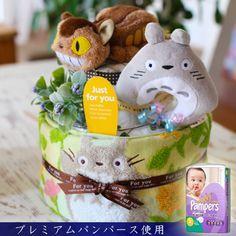 d572f8ba30ae おむつケーキ+名入れ無料/出産祝い/送料無料+パンパース使用.