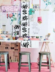 Noodle-Bar Party in Ideas Magazine via Poppytalk Deco Restaurant, Restaurant Design, Style Asiatique, Noodle Bar, Café Bar, Weekend Projects, My New Room, Retail Design, Interior Design