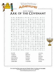 Bible Word Search Puzzle Ark Of The Covenant
