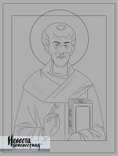 Святитель Иоанн Златоустый