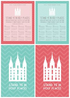 2013 LDS YW Theme Binder Cover & Free digital Download for 4x6 print.